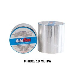 Αυτοκόλλητη Ασφαλτική Ταινία ADEFLEX 5cm x 10m Αλουμίνιο