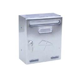 Γραμματοκιβώτιο Arte Νίκελ Ματ TX022Α 30Χ24Χ8,5Εκ.