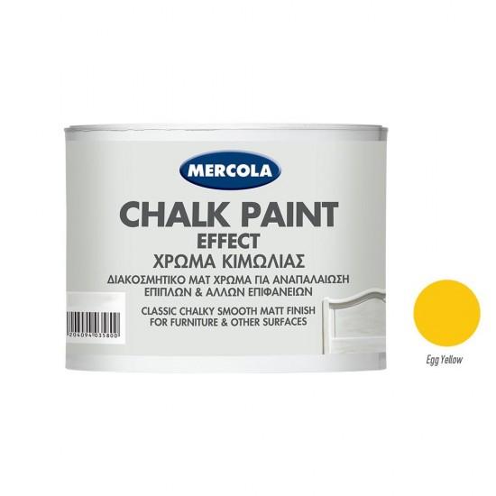 Χρώμα Κιμωλίας Mercola Egg Yellow Νερού Ματ 375ml
