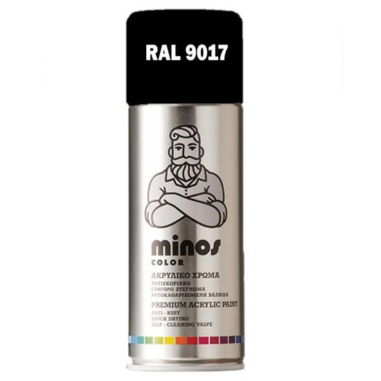 Ακρυλικό Σπρέι Βαφής Minos Ral 9017 Μαύρο Γυαλιστερό 400ml