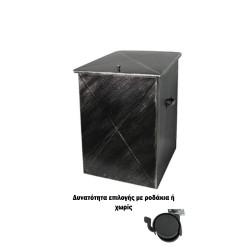 Ξυλοθήκη Μεταλλική Μεσαία Με Καπάκι No 102 34Μx54Υx44Β εκ