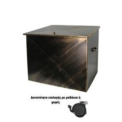 Ξυλοθήκη Μεταλλική Μεγάλη Με Καπάκι No 103 63Μx54Υx44Β εκ
