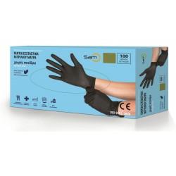 Γάντια Νιτριλίου Μαύρα μιας Χρήσης Sam χωρίς πούδρα 100 τμχ