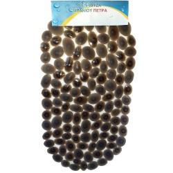 """Αντιολισθητικό Πατάκι Μπάνιου Sidirela E-1507 """"Πέτρες"""" 36cm x 70cm Καφέ με Βεντούζες"""