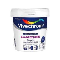 Ακρυλικός Ελαφρόστοκος Vivechrom 600gr