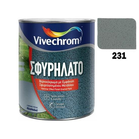 Βερνικόχρωμα Vivechrom Σφυρήλατο Απόχρωση 231 750ml
