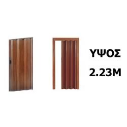 Folding Doors up to 2.23m height